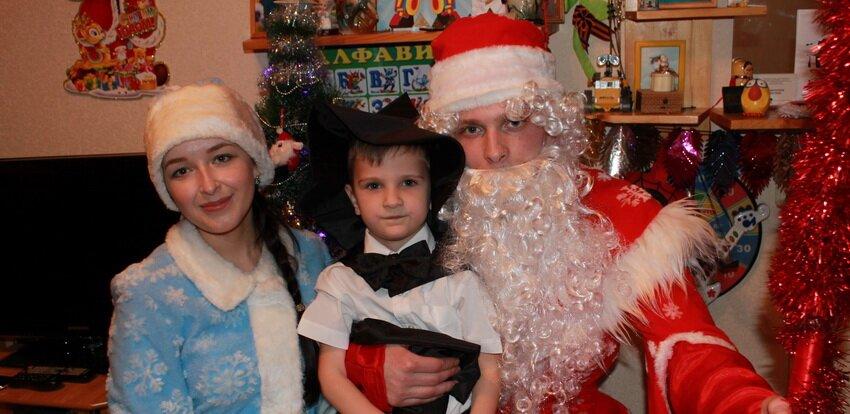 Максим и Дед Мороз